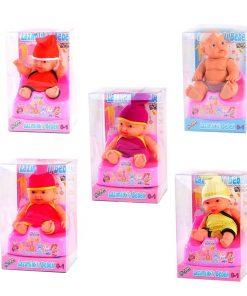 Çiş Yapan Bebek Lazımlıklı Et Bebek Oyuncak Can CN2072