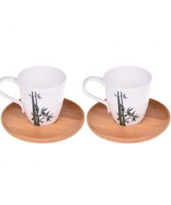 Bambum Margi Kahve Fincanı Takımı 2 Kişilik B0016