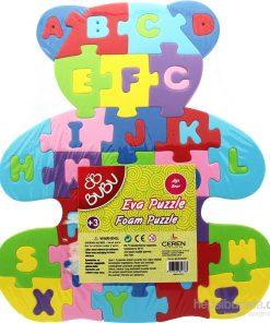 Bu-Bu Eva Puzzle Ayı Harfler