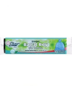 Starplus Çöp Torbası Battal Boy 140gr 75x90cm Mavi Renk Çöp Torbası