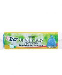 Starplus Çöp Torbası Jumbo Boy Mavi 200gr 80x110cm